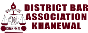DBA Khanewal